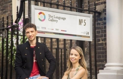The Language Gallery İngiltere Birmingham Merkez